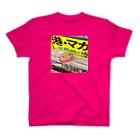 よしのなぽり on lineの港・マカ (イシイさん) T-shirts