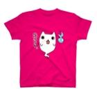 タキヲ@スタンプ販売「どうぶつくん」のおばけねこ。(生きろ) T-shirts
