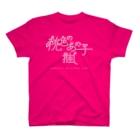ぱんだがすきの桃色のあの子推し wh T-shirts