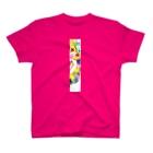 矢島ロパのしょっぷの夏においでよ! T-shirts
