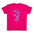 ラペルデラヒーバのベリンボロ 水色 柔術中毒 T-shirts