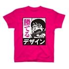 maeda-design-roomの「勝てるデザイン」Tシャツ T-shirts