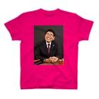 きんたの忠誠心 T-shirts