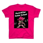 Rock★Star Guitar School 公式Goodsのロック★スターおしゃれアイテム T-shirts