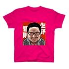 チームEショップのニコ生主 さのっち T-shirts