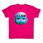 縺イ縺ィ縺ェ縺舌j縺薙¢縺の試験管ベビー T-shirts