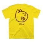 BAMI SHOPのにっこりボンくん(茶色) Tシャツ