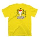仙台弁こけしの仙台弁こけし(おれさま) T-shirtsの裏面