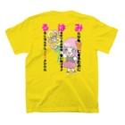 歌うバルーンパフォーマMIHARU✨〜あいことばは『笑顔の魔法』〜😍🎈の10周年記念Tシャツ💙ブルー💙 T-shirtsの裏面