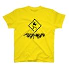 ネブカプロのドリフトキング! T-shirts