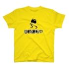 ネブカプロの自動運転中 T-shirts
