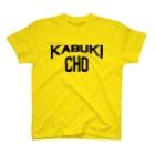 stabolのKABUKICHO くろ文字 T-shirts