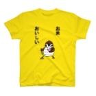 ✳︎トトフィム✳︎のお米おいしいスズメ Tシャツ
