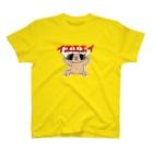 つかさのうざいぬハイテンション T-shirts