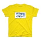 ZEUSJAPANの成田藩 T-shirts