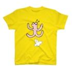 タキヲ@スタンプ販売「どうぶつくん」のどうぶつくん(ヤッター!) Tシャツ