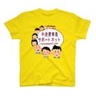 A-Stepの中途養育者サポートネット T-shirts