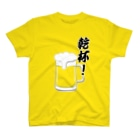 TokyoSienneの夏・BEER・Tシャツ☀️「乾杯」! T-shirts