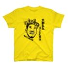 トコ*ガドガドのヨンさん弁当(黄) T-shirts