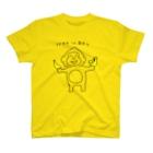 はるはらのおやつは500円まで T-shirts