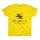 霞美@ベースのオリジナルグッズショップの霞美@ベース オリジナルグッズ T-shirts