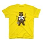 すとろべりーガムFactoryのハチミツください 熊 T-shirts