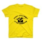 雪山に住むカモシカのオフロード被害者の会セット T-shirts