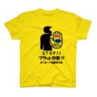 雪山に住むカモシカ@次戦はWEX-120Bへのオフロード被害者の会セット T-shirts