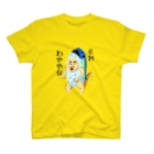 UDONZINEの讃岐ラブレンジャーズ ハマチ「それ、わややな」 T-shirts