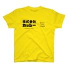 【株式会社カッシー】オンラインショップ(suzuri店)の【公式グッズ】株式会社カッシー T-shirts