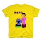 nuwtonの人工知能がデザインを考えたグッズ T-shirts