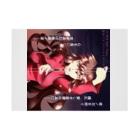 桜さつき と 神楽鈴の2010年アイコン シモーネ Stickable tarpaulinの横向き