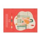 新井リオの【2019.03.26】新井リオの英語日記グッズ Stickable tarpaulinの横向き
