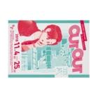 Hikari OsakiのA4ポスター Stickable tarpaulinの横向き
