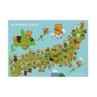 柴犬ラクのご当地ラクの日本地図(展示のみ) Stickable Posterの横向き
