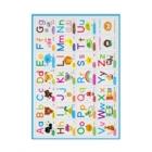 KF STUDIOのアルファベット表 Stickable poster