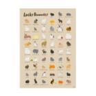 大賀一五の店のBUNNIES57 Stickable poster