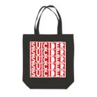 極東きちがい公社の自殺者 マルチ柄 Tote bags