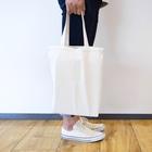8garage SUZURI SHOPのもうGoodNight(白) Tote bagsの手持ちイメージ