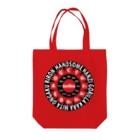 ハンサム判治(HANZI BAND ALONE)のHANZI専用RED Tote bags