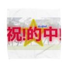青山Nights☆YouTube 的Tube!®公式の祝!的中!青山Nightsシリーズ Towel handkerchiefs