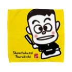 松本留五郎商店の笑福亭つる吉くん Towel handkerchiefs