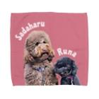 よっしぃのRunasadaharu Towel handkerchiefs