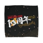JAWS DAYS 2020のJAWS DAYS 2020 FOR SPECIAL2 Towel handkerchiefs