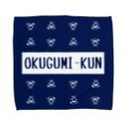 おくぐみくんグッズ online storeのおくぐみくん Towel handkerchiefs