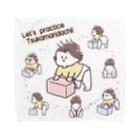倉田けいのつかまり立ち練習 Towel handkerchiefs