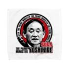 ことり屋の菅義偉首相誕生! Towel handkerchiefs