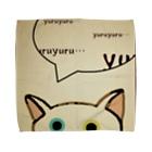 SU-KUの「そーっと・・・」(ゆる猫オッド) Towel handkerchiefs