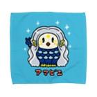 フルタハナコの「ハナばたけ」のアマビエ (カメラ目線でピース) Towel handkerchiefs
