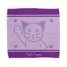 ヤシログラムショップのスタンプ柄 ねこ・ねこ丸 Towel Handkerchief